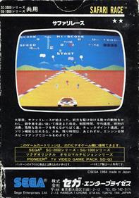 Safari Race - Box - Back
