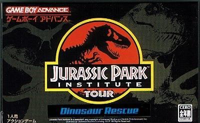 Jurassic Park Institute Tour: Dinosaur Rescue
