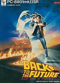 Back to the Future Adventure