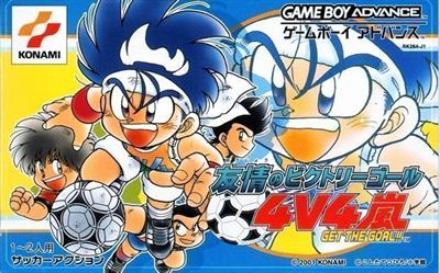 Yuujou no Victory Goal 4v4 Arashi: Get the Goal!