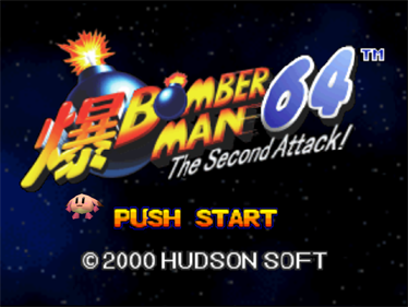 Bomberman 64: The Second Attack! - Screenshot - Game Title