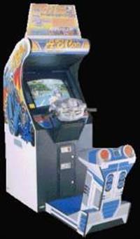 A.B.Cop: Air Bike - Arcade - Cabinet