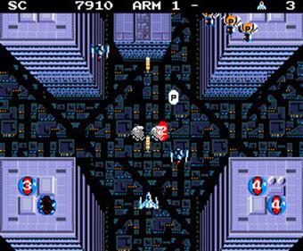 Aleste - Screenshot - Gameplay