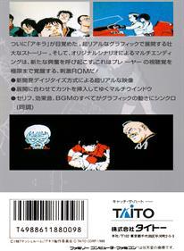Akira - Box - Back