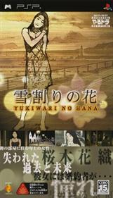 Yukiwari no Hana