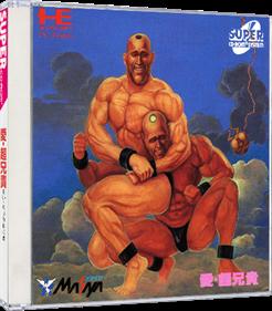 Ai Chou Aniki - Box - 3D