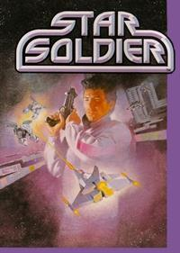 Star Soldier: 2 Minute Mode