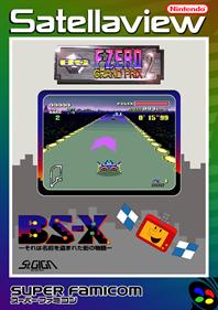 BS F-Zero 2 Practice - Fanart - Box - Front
