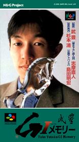 Take Yutaka GI Memory