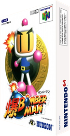 Bomberman 64 - Box - 3D