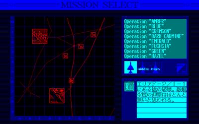 Air Combat II - Screenshot - Game Select