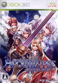 Apocalypse: Desire Next