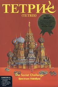 Tetris (Mirrorsoft)