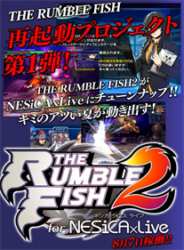The Rumble Fish 2