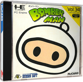 Bomberman - Box - 3D