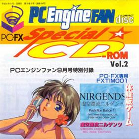PC Engine Fan: Special CD-ROM Vol. 2