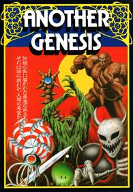 Another Genesis