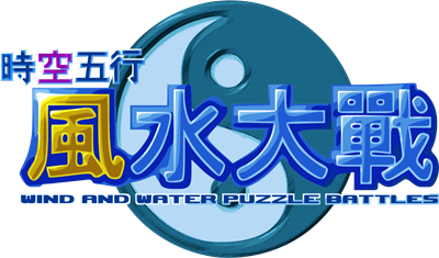 Wind and Water: Puzzle Battles - Clear Logo