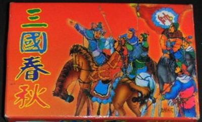 Sanguo Chunqiu: Sichuan Sheng