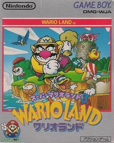 Wario Land: Super Mario Land 3 - Box - Front