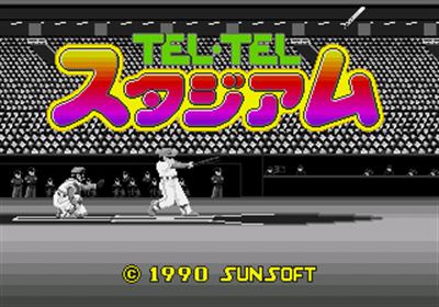 Tel-Tel Stadium - Screenshot - Game Title