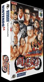 Shin Nippon Pro Wrestling: Toukon Road: Brave Spirits - Box - 3D