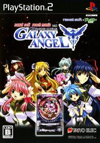 Naxat Soft Reach Mania Vol. 1: CR Galaxy Angel