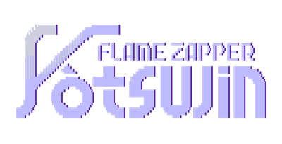 Flame Zapper Kotsujin - Clear Logo