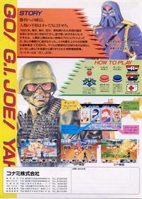 G.I. Joe - Advertisement Flyer - Back