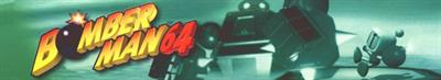 Bomberman 64 - Banner