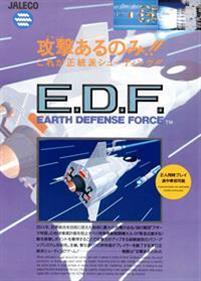 E.D.F. Earth Defense Force