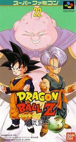 Dragon Ball Z: Super Butouden 3