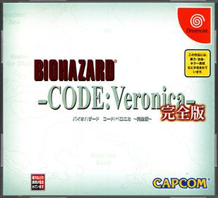 Biohazard: Code: Veronica: Kanzenban