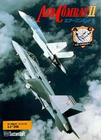 Air Combat II