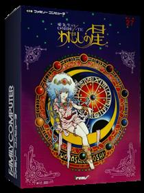 Ai Sensei No Oshiete: Watashi No Hoshi - Box - 3D
