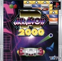Arkanoid R 2000