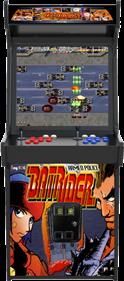 Armed Police Batrider - Arcade - Cabinet