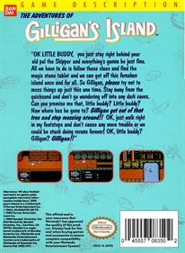 The Adventures of Gilligan's Island - Box - Back