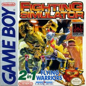 Fighting Simulator: 2-in-1 Flying Warriors