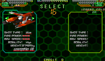 Mars Matrix: Hyper Solid Shooting - Screenshot - Game Select