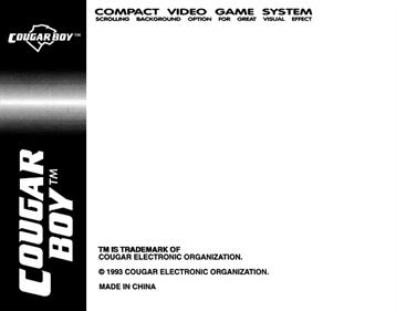 Bomb Disposer - Box - Back