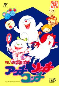 Chiisana Obake: Acchi Socchi Kocchi