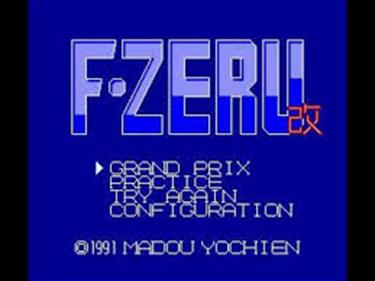 F-Zeru Ex - Screenshot - Game Title