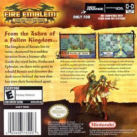 Fire Emblem: The Sacred Stones - Box - Back