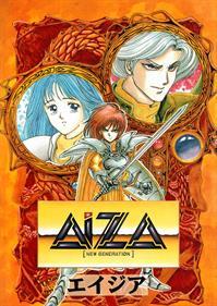 Aiza: New Generation