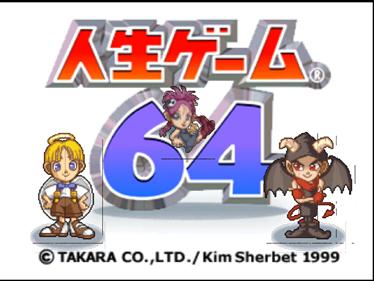 Jinsei Game 64 - Screenshot - Game Title