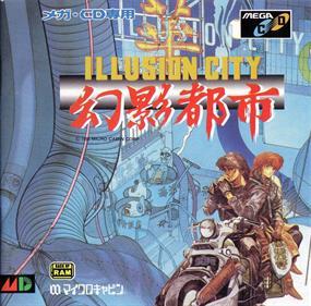 Genei Toshi: Illusion City