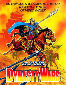 Dynasty Wars - Advertisement Flyer - Front