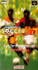 Super Formation Soccer 96: World Club Edition