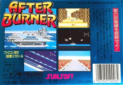 After Burner - Box - Back